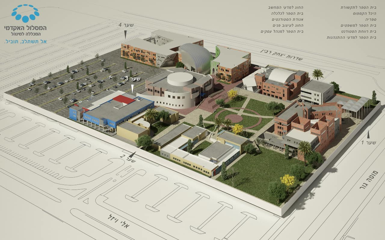 תמונה של הדמייה אדריכלית בתלת מימד של קמפוס המכללה למנהל בראשון לציון