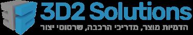 logo-3d2